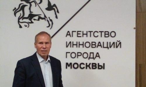 Выступление Антонова А.А. на Сессии производителей СПОРТ